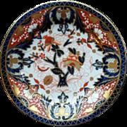 "A Coalport Porcelain ""King's"" Pattern Plate"