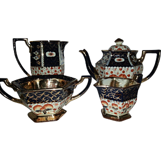 Late 19th Century Redware Part Tea Service