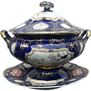 Mason's Ironstone Soup Tureen, Cover and Stand in the Trophies Pattern