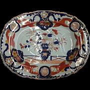 "A Mason's Ironstone 21"" Platter, 19th Century"