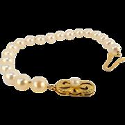 Vintage Mikimoto 18k Gold Cultured Pearl Bracelet