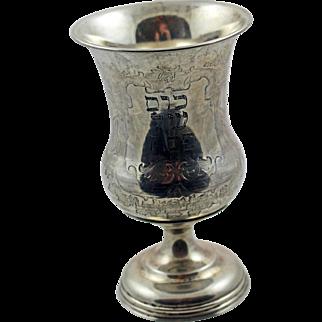 Judaica - Rare 19Century Silver Czechoslovakian Passover Kiddush Cup