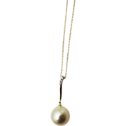 13mm Natural South Sea Pearl Diamond Necklace 14KT Gold