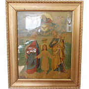 Vintage Religious Print Young Jesus Flanked by Mary & Joseph With God & Angels Above