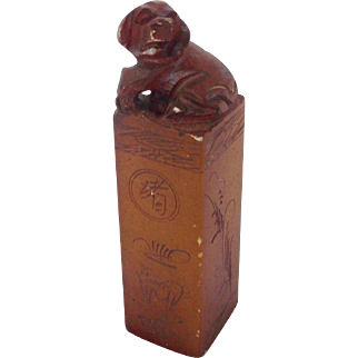 Vintage Asian Carved Amber Stone Wax Stamp With Dog on Top