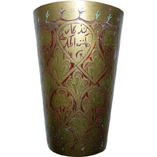 """Antique Islamic Brass Goblet Cup, Champleve Arabesque & Calligraphic Ornamentation, H 4"""""""