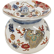 Chinese export sugar bowl with raised design