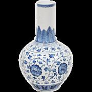 """Chinese 17 1/2""""  vase"""
