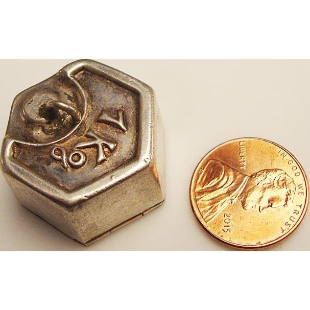800 Silver Charm, Box, Pendant
