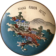 The Nikko Kanaya Hotel (日光金谷ホテル) Shimazu Satsuma Earthenware Pottery 1873-1920 Tochigi, Japan Hand Painted Miniature Souvenir Plate Signed