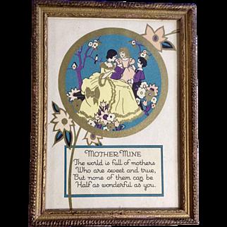 Vintage Mother Mine Poem Print R D F Company New York 1935 NRA Code Stamp
