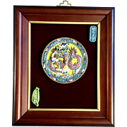 Chinese Dragon Four Toed Framed Ceramic Medallion Tile Wall Art Plaque