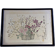 Yasuo, Still Life Floral Watercolor 1950's Flower Cage of Spring Painting Signed by Japanese Artist