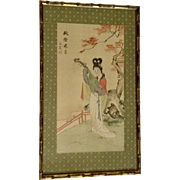 Vintage Japanese Geisha Carrying a Lute Watercolor Painting on Silk Signed and Stamped by Artist