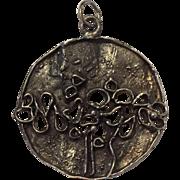 Brutalist Silver Large Openwork Medallion Pendant