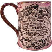 Rare Masonic Divine Masonry Sunderland Pink and Gold Fisheye Lustre Handled Mug