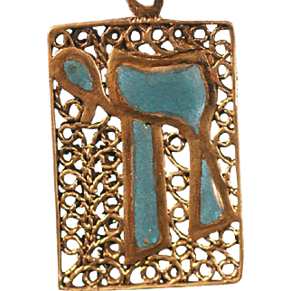 Vintage Judaica Religious yellow Gold Filligree blue enamel pendant Hi