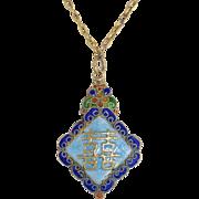 Cloisonné Pendant & Gilt Chain | Original Box