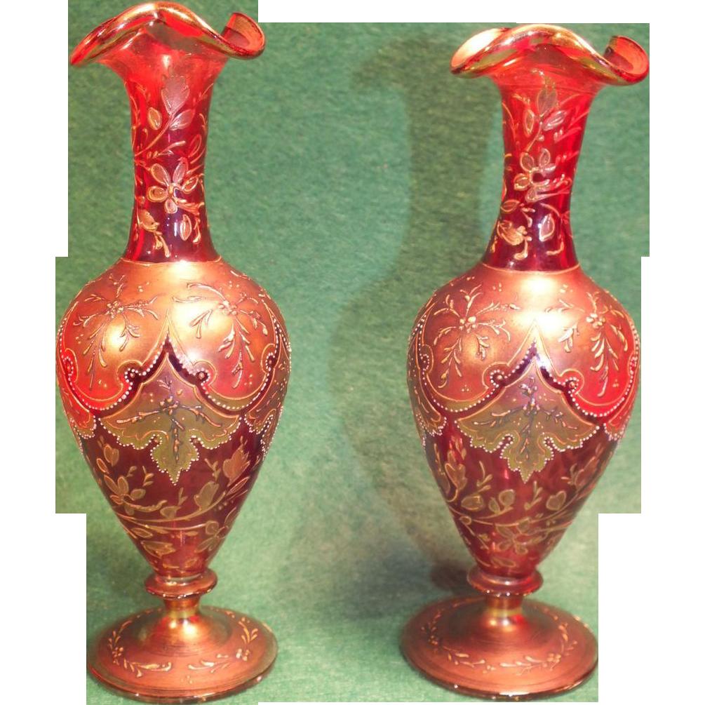 Gilded Glass Overlay Vase