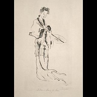 Chinese Artist Teng Kwei (Baiye) Rare Hand Signed Lithograph Lady and Fan c. 1930
