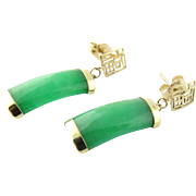 Vintage 14 Karat Gold and Genuine Jade Earrings