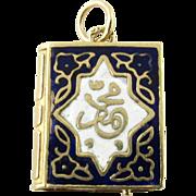 Vintage 14K Yellow Gold White and Blue Enamel Torah Pendant