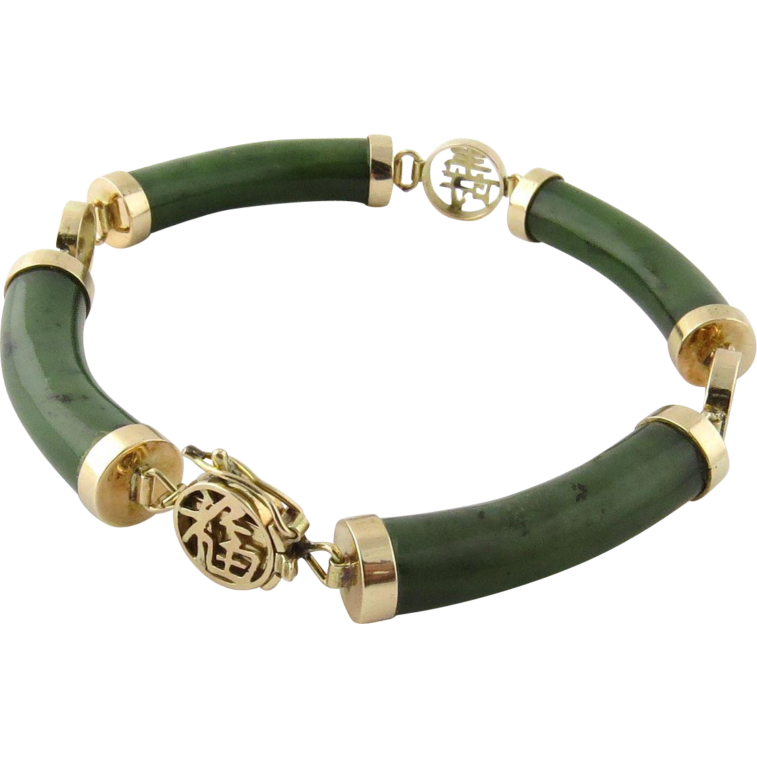 Vintage 14k Gold And Jade Link Bracelet From