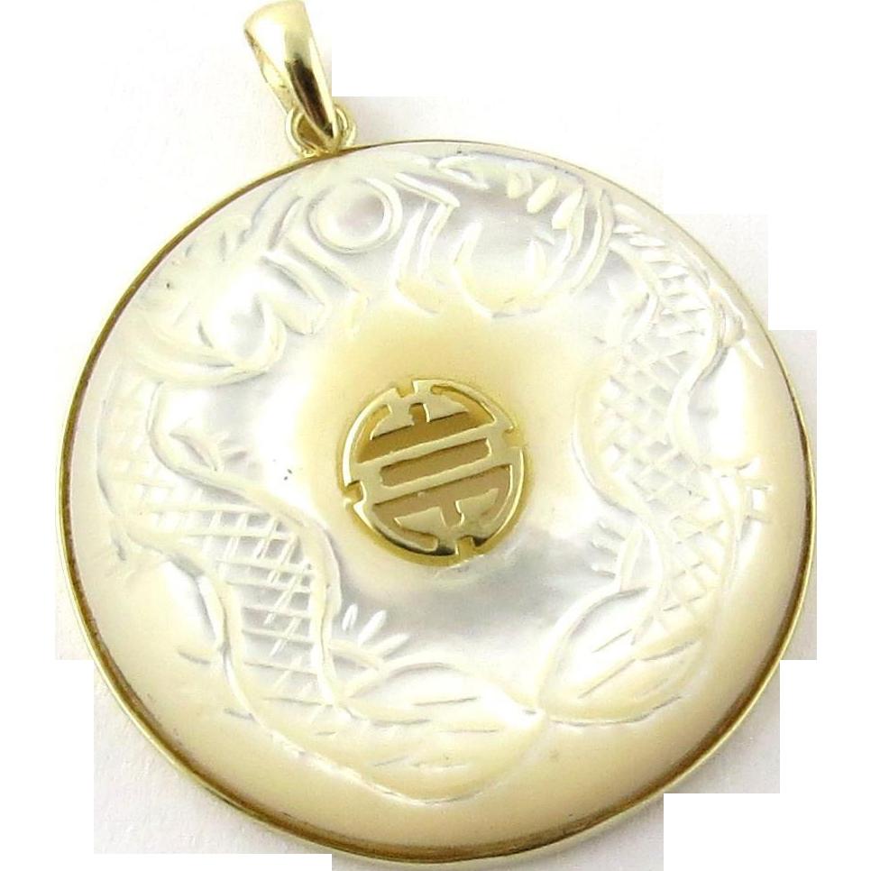 vintage 14k yellow gold and white jade circle