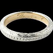 Vintage 18K White Gold Wedding Band, Ring size 6
