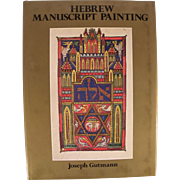 Stunning Book, Hebrew Manuscript Painting, Coffee Table Size