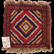 Vintage Miniature Handmade Pakistani Wool Rug #R