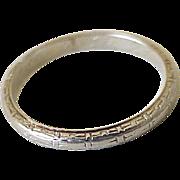 Art Deco Vintage 18K White Gold Wedding Band Stack Ring