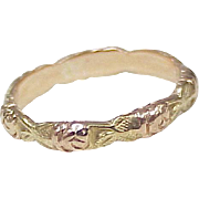 Vintage Jabel Floral Band Ring circa 1940's Rose & Yellow 14K Gold size 5