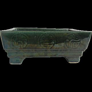 McCoy Style Emerald Green Glazed Pottery Planter
