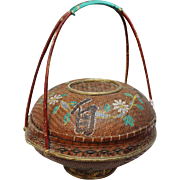 "Fine ""Ladies"" Presentation Basket circa 1920s. Xian China. Museum Quality. Woven BambooFine ""Ladies"" Presentation Basket circa 1920s. Xian China. Museum Quality  Jeff acquired this and many more pieces on his two trips to China in the 1980s and the 1"