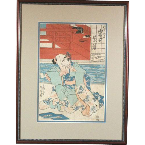 "50% OFF SALE: Japanese Woodblock Print ""Twai Taikan"" - Framed original woodblock late 1700s - early 1800s (ART10015)"