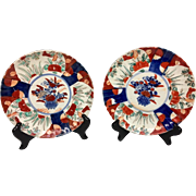 Beautiful Antique Pair of Japanese Asian Imari Plates with Blues, Whites, Imari Reds & Green Chrysanthemum Pattern