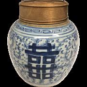 Antique Chinese Asian Porcelain Blue White Ginger Jar 1900s