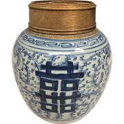 Antique Chinese Asian Porcelain Blue White Ginger Jar 1900s