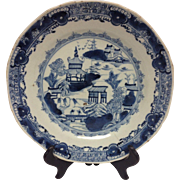 Beautiful Chinese 19th Century Blue and White Porcelain Plate / Low Bowl