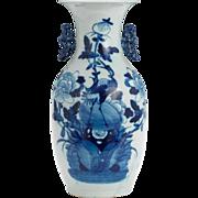 """Large Blue White Glazed Chinese Porcelain Vase 16.5"""""""