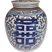 Stunning Beautiful Chinese Antique Happiness Porcelain Blue White Vase Ginger Jar