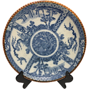 """Stunning 1920-1940 Asian Japanese Arita Export Blue and White Heavy Porcelain Plate Charger 11.5"""""""