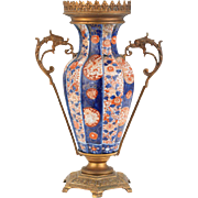 Stunning Large Ormolu Mount Japanese Imari Porcelain Vase with Brass / Bronze Fittings, 16 3/4""