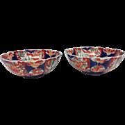 "Beautiful Antique Pair of Japanese Imari Bowls 7.5"" wide"
