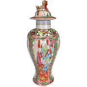 "Beautiful Famille Rose Medallion Mandarin  11.5"" Gilt Hand Painted Vase 1900s Foo Dog Lid"