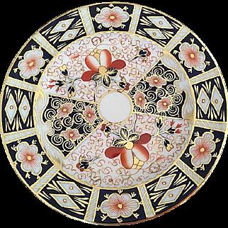 Traditional Imari Royal Crown Derby 2451 Salad Plate