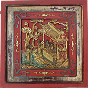 19th Century Chinese Decorative Carved Panel