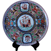 Antique 1800's Meiji Japanese Arita Imari Black Ship Dutchmen Large Porcelain Plate