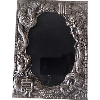 """Vintage 1900's Chinese Export Repousse Dragon Silver Plate Picture Frame 6"""" x 4.5"""""""